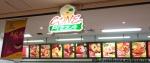 Fachada: Cone Pizza